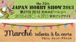 top_hobby